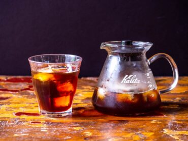What is Japanese Coffee?